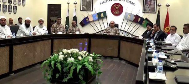 چہلم امام حسینؑ، کراچی سمیت سندھ، دفعہ 144 نافذ، محکمہ داخلہ سندھ، ڈی جی رینجرزسندھ، 92 نیوز