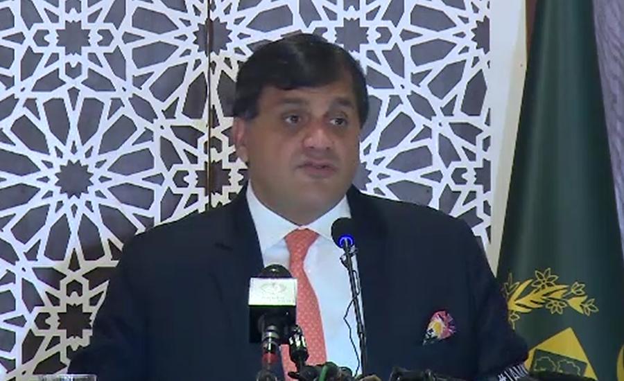 ہندوستان سے خیر کی توقع نہیں ، دفاع جانتے ہیں ، ترجمان دفتر خارجہ 