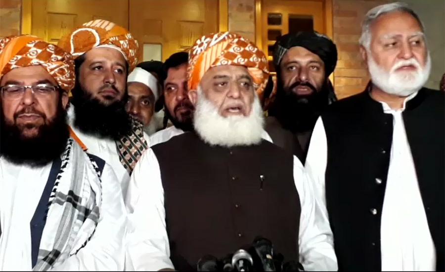 جے یو آئی کے سربراہ مولانا فضل الرحمٰن اور دیگر سینئر رہنما سکھر پہنچ گئے
