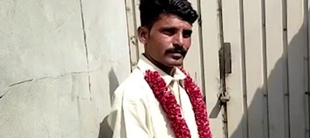 میر پور آزاد کشمیر بارات  شاہ کوٹ