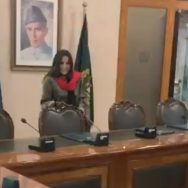 حریم شاہ  وزارت خارجہ انکوائری شروع اسلام آباد  92 نیوز ویڈیوز  سوشل میڈیا