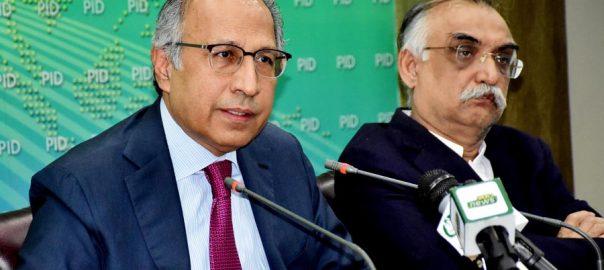 حکومت  مشکل فیصلوں کے نتائج  حفیظ شیخ  اسلام آباد  92 نیوز مشیر خزانہ  ڈاکٹر حفیظ شیخ 