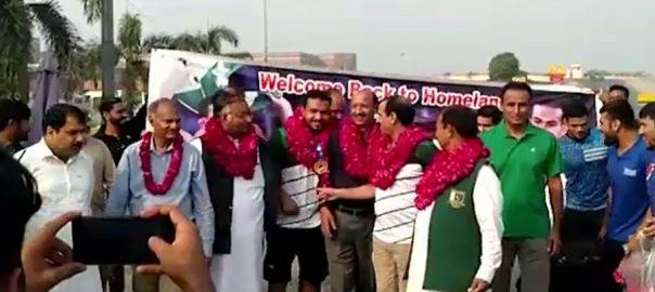 پہلوان انعام بٹ گوجرانوالہ پر پر تپاک استقبال 92 نیوز دوحہ میں  بیچ گیمز  پرچم سر بلند  قومی ہیرو  سونے کا تمغہ