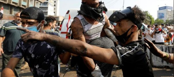 کربلا ، سکیورٹی فورسز ، مظاہرین ، گولیاں ، برسا ، بیس ، افراد ، جاں بحق