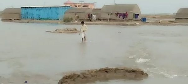 کیار طوفان سپر سائیکلون کراچی  92 نیوز  بحیرہ عرب