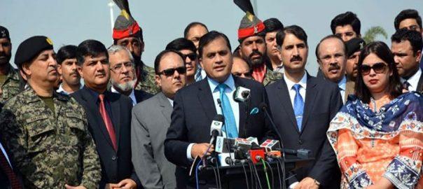 وزیر اعظم  9 نومبر  کرتار پور راہداری  ڈاکٹر فیصل  لاہور  92 نیوز اک شجر ایسا بھی محبت کا لگایا جائے  جس کا ہمسائے کے آنگن میں سایا جائے