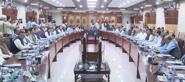 خیبر پختونخوا، وزیر اعلیٰ، وزرا ئ، صوابدیدی فنڈز، پابندی، دستاویزات، پشاور، 92 نیوز