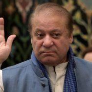 فلیگ شپ ریفرنس مزید دستاویزات درخواست منظور اسلام آباد  92 نیوز اسلام آباد ہائی کورٹ  نواز شریف کی بریت 
