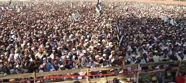 نیکٹا، دہشت گرد تنظیم ، آزادی مارچ ، حملے کی منصوبہ بندی، انکشاف، اسلام آباد، 92 نیوز