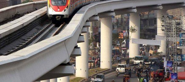 لاہور  میٹرو اورنج ٹرین 92 نیوز  انتظار کی گھڑیاں  28 اکتوبر  ڈیرہ گجراں  انارکلی