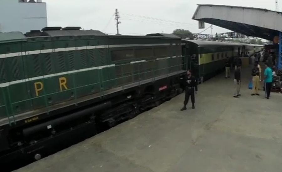 پاکستان ریلویز کی نا اہلی ، ٹرینوں کی روانی مسلسل تاخیر کا شکار