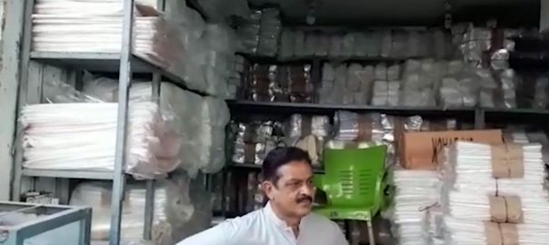 سندھ انوائرمینٹل پروٹیکشن ، ایجنسی ، کارروائی، ممنوعہ ، پلاسٹک بیگز ، ضبط
