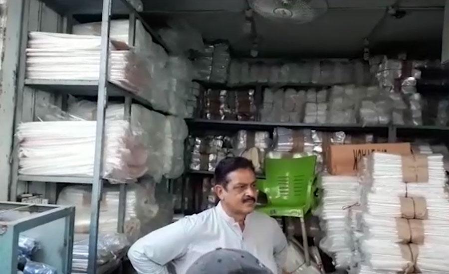 کراچی سے بڑی تعداد میں ممنوعہ پلاسٹک بیگز پکڑے گئے