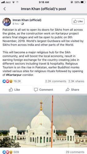 کرتارپور راہداری، 9 نومبر، کھول دی جائیگی، وزیراعظم، سوشل میڈیا پیغام، اسلام آباد، 92 نیوز