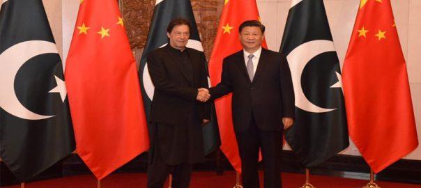 وزیر اعظم ، دورہ ، چین ، ممالک ، اسٹریٹجک ، شراکت داری ، جہت ، اتفاق، مشترکہ ، اعلامیہ
