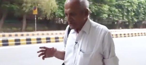 کشمیری تکلیف میں بھارت پروفیسر وپن ترپاٹھی نئی دہلی  92 نیوز مقبوضہ کشمیر  بھارتی جبر  جبر و بربریت  ہندوستان