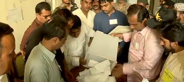 پی ایس 11  لاڑکانہ ووٹوں کی دوبارہ گنتی درخواست مسترد لاڑکانہ  92 نیوز ریٹرننگ افسر  جمیل سومرو  پاکستان پیپلزپارٹی