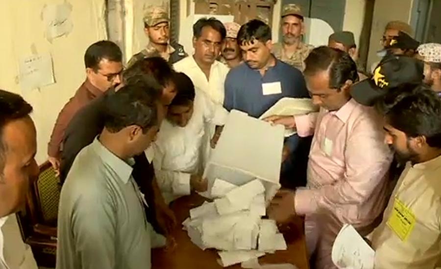 پی ایس 11 لاڑکانہ پر ووٹوں کی دوبارہ گنتی کی درخواست مسترد