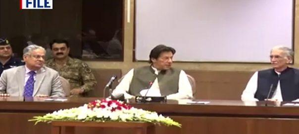 وزیر اعظم  پی ٹی آئی کور کمیٹی اسلام آباد  92 نیوز  عمران خان 