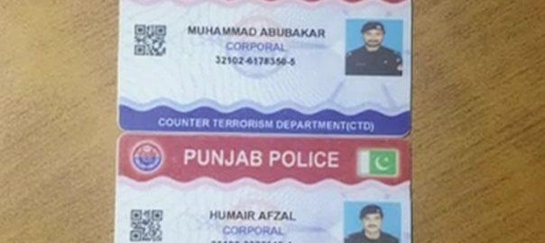 پنو عاقل  کارروائی  پنجاب پولیس  اہلکار گرفتار مقدمہ درج