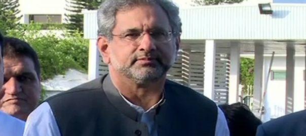 شاہد خاقان عباسی سہولیات فراہمی کیس اسلام آباد  92 نیوز حکمنامہ جاری