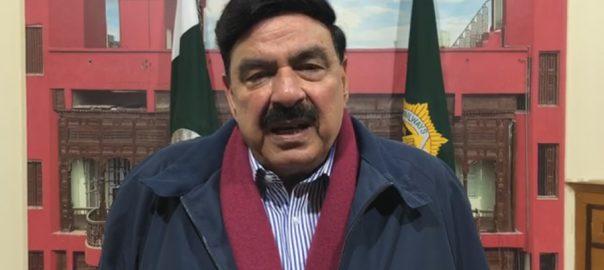 اپوزیشن سیاست بحران شیخ رشید اسلام آباد  92 نیوز  وزیر ریلوے