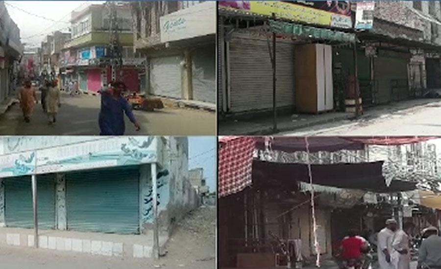 تاجروں کی ملک گیر ہڑتال کا دوسرا روز، مارکیٹوں اور منڈیوں میں دکانیں آج بھی نہ کھلیں