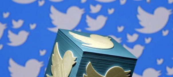 ٹوئٹر ، دنیا ، سیاسی ، اشتہارات ، اشاعت ، پابندی ، اعلان