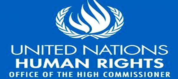 اقوام متحدہ مقبوضہ کشمیر نیو یارک 92 نیوز انسانی حقوق ہائی کمشنر بھارتی حکام سخت تشویش