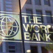 پاکستان  کاروباری ماحول  سر فہرست ممالک اسلام آباد  92 نیوز ورلڈ بینک  ایزآف ڈوئنگ بزنس  بھارت  بنگلا دیش