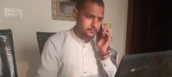 مرید عباس قتل کیس کراچی  92 نیوز چالاک ملزم  عادل زمان