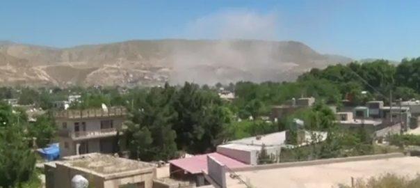 افغان شہری آبادی  امریکی حملہ  اقوام متحدہ  رپورٹ جاری  کابل  92 نیوز 5 مئی تحقیقاتی رپورٹ