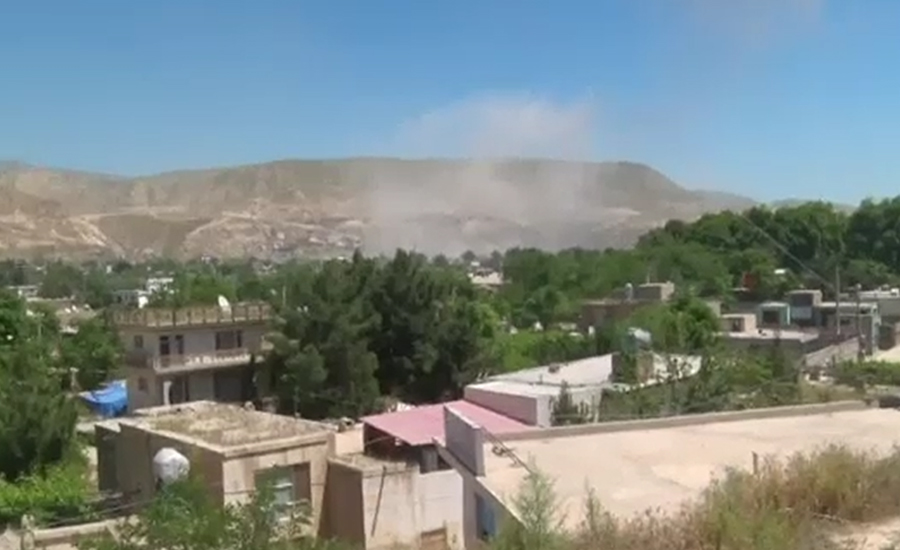 افغان شہری آبادی پر امریکی حملہ ، اقوام متحدہ کی رپورٹ جاری