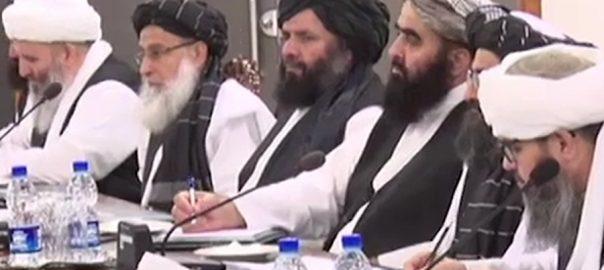 وزیر اعظم افغان طالبان اسلام آباد  92 نیوز عمران خان
