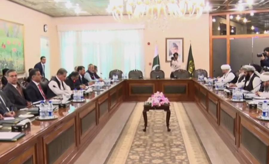 افغان طالبان وفد کی وزیر خارجہ سے ملاقات،افغان امن عمل پر گفتگو