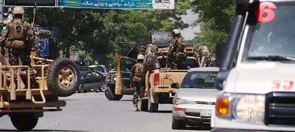 افغانستان پولیس اور طالبان جھڑپ 16اہلکار ہلاک کابل  92 نیوز