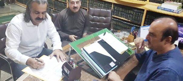 بابر اعوان  علی امین  فضل الرحمان اسلام آباد  92 نیوز قانون دان  ڈاکٹر بابر اعوان  وزیر کشمیر و گلگت بلتستان 