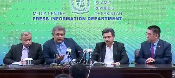 گوادر بندرگاہ، نظم و نسق، چین کے سپرد، صدارتی آرڈیننس جاری، علی زیدی، حماد اظہر اسلام آباد، 92 نیوز
