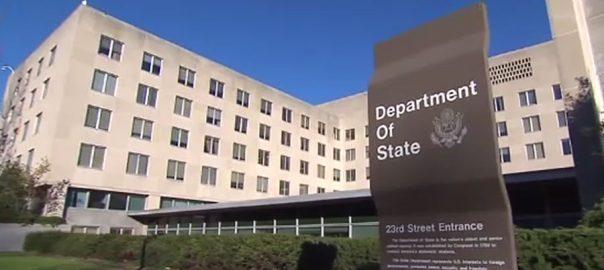 امریکی محکمہ خارجہ ، یوکرائن ، ٹینک شکن میزائل، فروخت، منظوری، واشنگٹن ،92نیوز