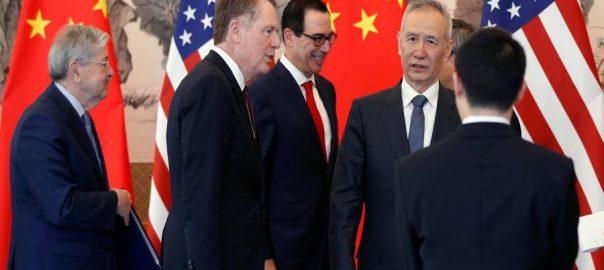 امریکا چینی امریکی حکام اجازت کی شرط واشنگٹن  92 نیوز غیر ملکی خبر رساں 