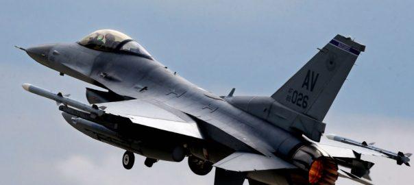 جرمنی، امریکی فضائیہ، ایف 16 طیارہ، تباہ، پائلٹ محفوظ، برلن، 92 نیوز