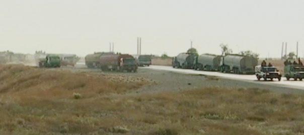 شام انخلاء امریکی فوجی عراق واشنگٹن  92 نیوز امریکی صدر  ڈونلڈ ٹرمپ  یوٹرن  امریکی وزیر خارجہ  مائیک پومپیو 