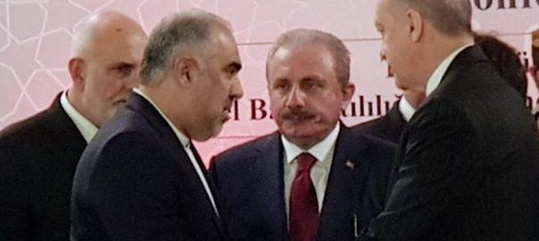 اسپیکر قومی اسمبلی ترک صدر مسئلہ کشمیر استنبول  92 نیوز 