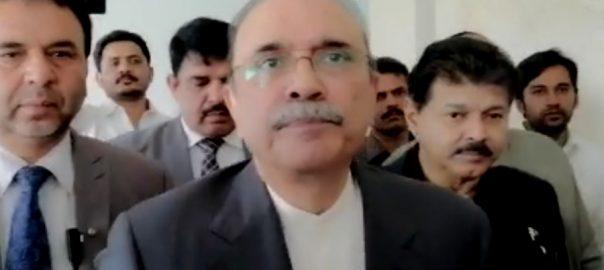 میگا منی لانڈرنگ کیس آصف زرداری  اسلام آباد  92 نیوز سابق صدر  شریک چیئرمین  پاکستان پیپلزپارٹی آصف علی زرداری