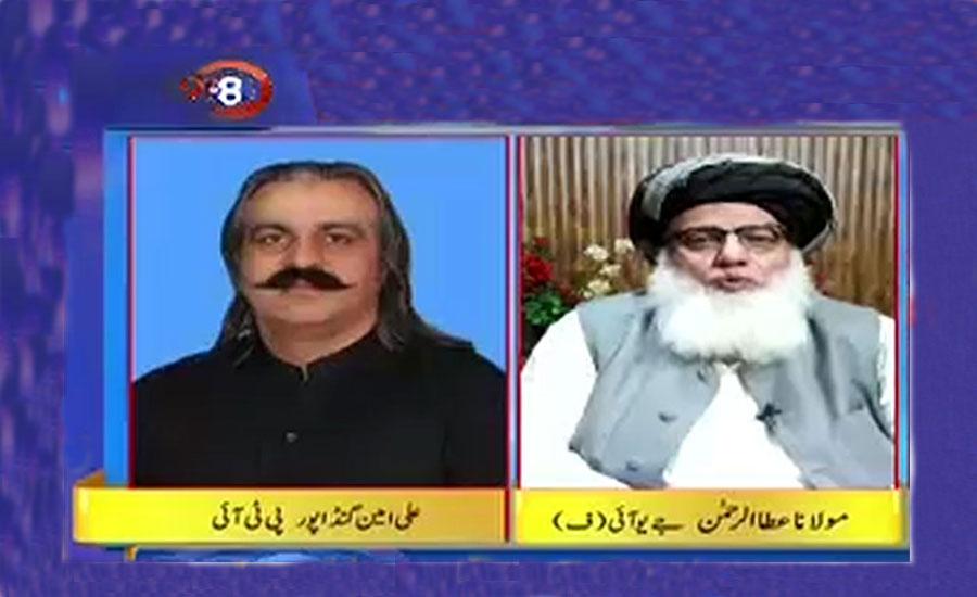 مولانا عطاءالرحمٰن اور علی امین گنڈا پور میں تلخ جملوں کا تبادلہ، ایک دوسرے کو چیلنج