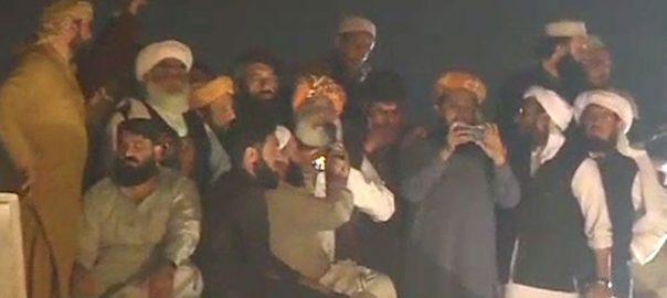 آزادی مارچ، لاہور، اسلام آباد، 92 نیوز، جمعیت علماء اسلام، گوجرانوالہ، گوجر خان