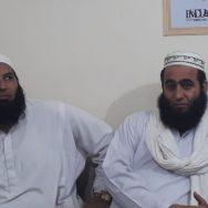 جے یو آئی (ف ) آزادی مارچ اسلام آباد پکڑ دھکڑ 92 نیوز بینر