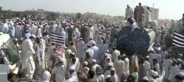 جمعیت علمائے اسلام ، آزادی مارچ، سہراب گوٹھ ، کراچی ، مرکزی ، قافلہ ، روانہ