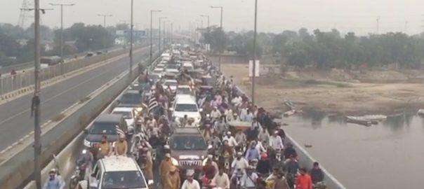 آزادی مارچ  لاہور  اسلام آباد  92 نیوز  جمعیت علماء اسلام  گوجرانوالہ