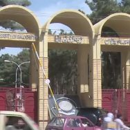 جامعہ بلوچستان  وائس چانسلر عہدے سے برطرف کوئٹہ  92 نیوز وائس چانسلر  گورنربلوچستان